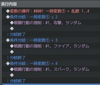 20200112_if.JPG