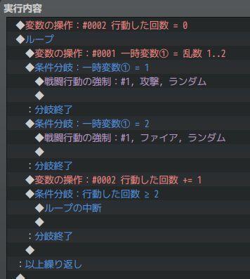 20200112_loop_action.JPG