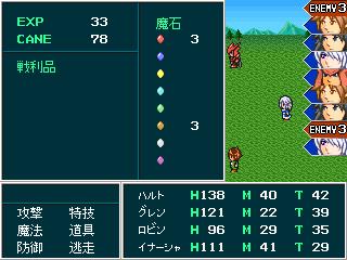 battle_result.png