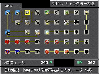 20150124_skill.png
